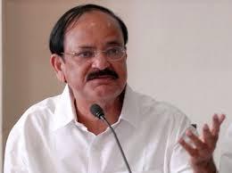 Vice President Shri. M. Venkaiah Naidu